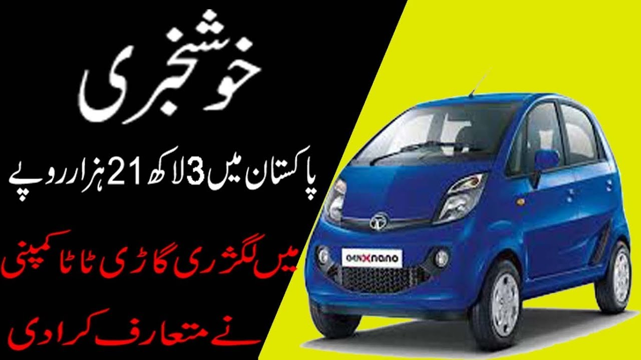 2 Seater Car In Pakistan Chinese Car Brands In Pakistan Youtube
