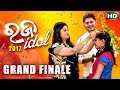 GRAND FINALE SARTHAK  RAJO IDOL 2017 | Sidharth TV