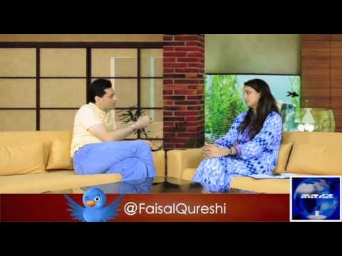 Perspectives - CM Shahbaz Sharif's Daughter Gets Sweeper Beaten Up For Not Selling