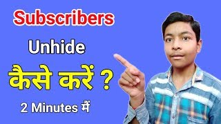 Channel Ban Channel Ko Subscribe Kare – Storal