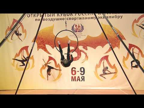 Кубок России по ВСЭ (8.05.2019) - Мартыненко Ксения