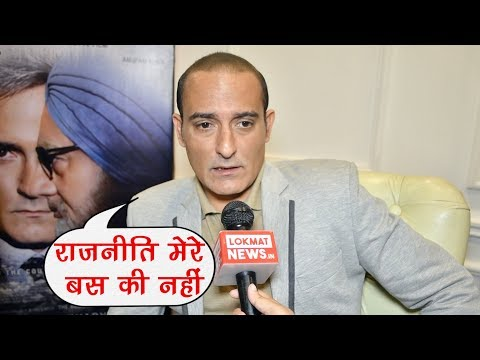 The Accidental Prime Minister: Akshaye Khanna Exclusive Interview Mp3
