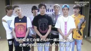 防弾少年団(BTS) message for Summer Sonic 2015