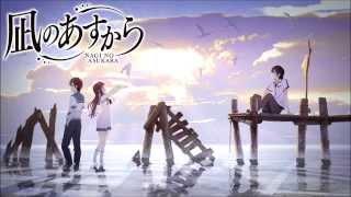 Aqua Terrarium - Nagi No Asukara [Nightcore]