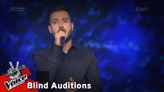 Γιάννης Στυλιανού - Της Άρνης το νερό | 6o Blind Audition | The Voice of Greece
