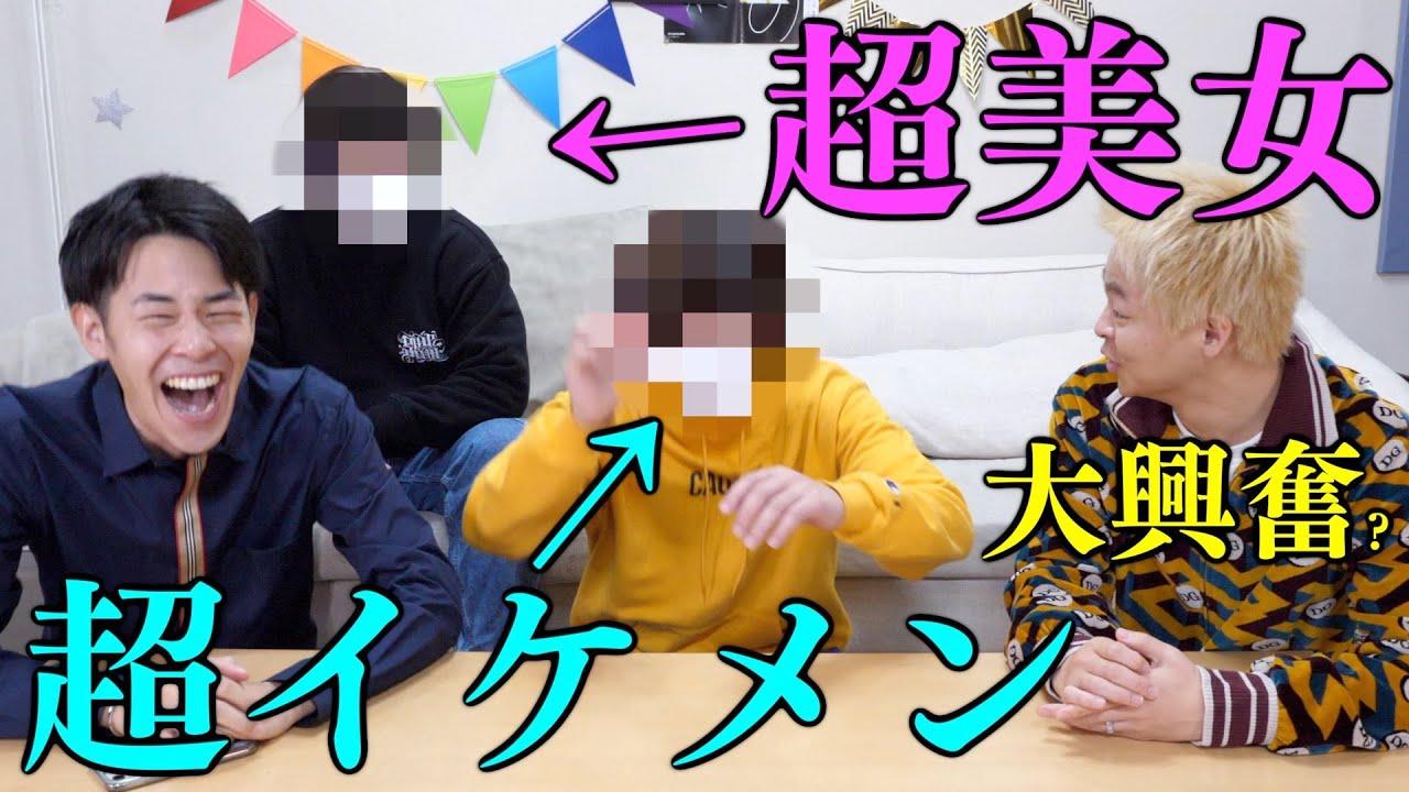 【奇跡の似具合】超絶イケメン&美女に大変身!!モノマネメイククイズ!!!