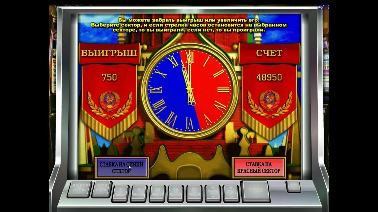 Крышки онлайн автоматы