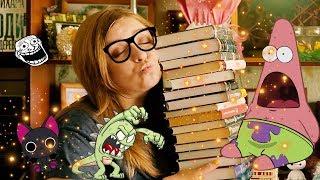 Книжные покупки милые мои =D