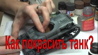 Моделирование бронетехники. Часть 2