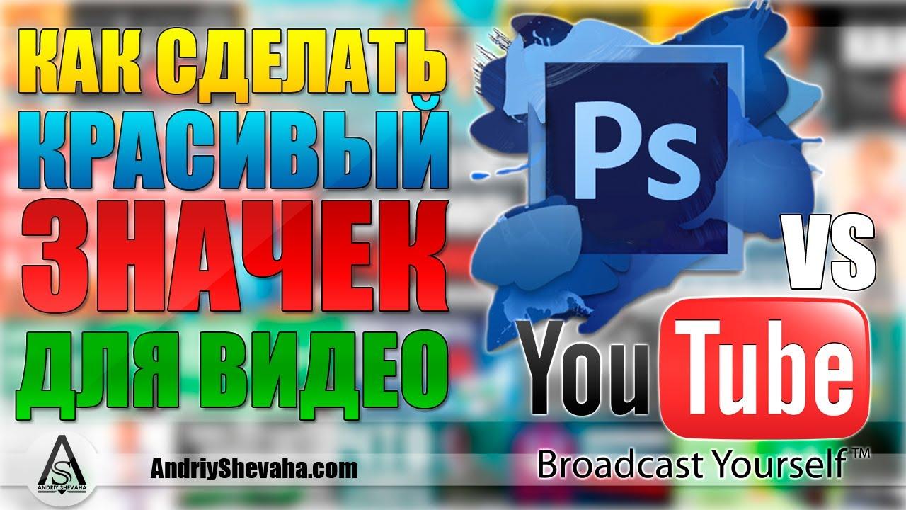 Создать Логотип Онлайн ТУРБОЛОГО 62