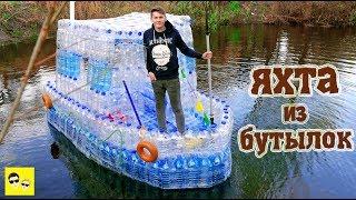 видео Купити катер або човен.