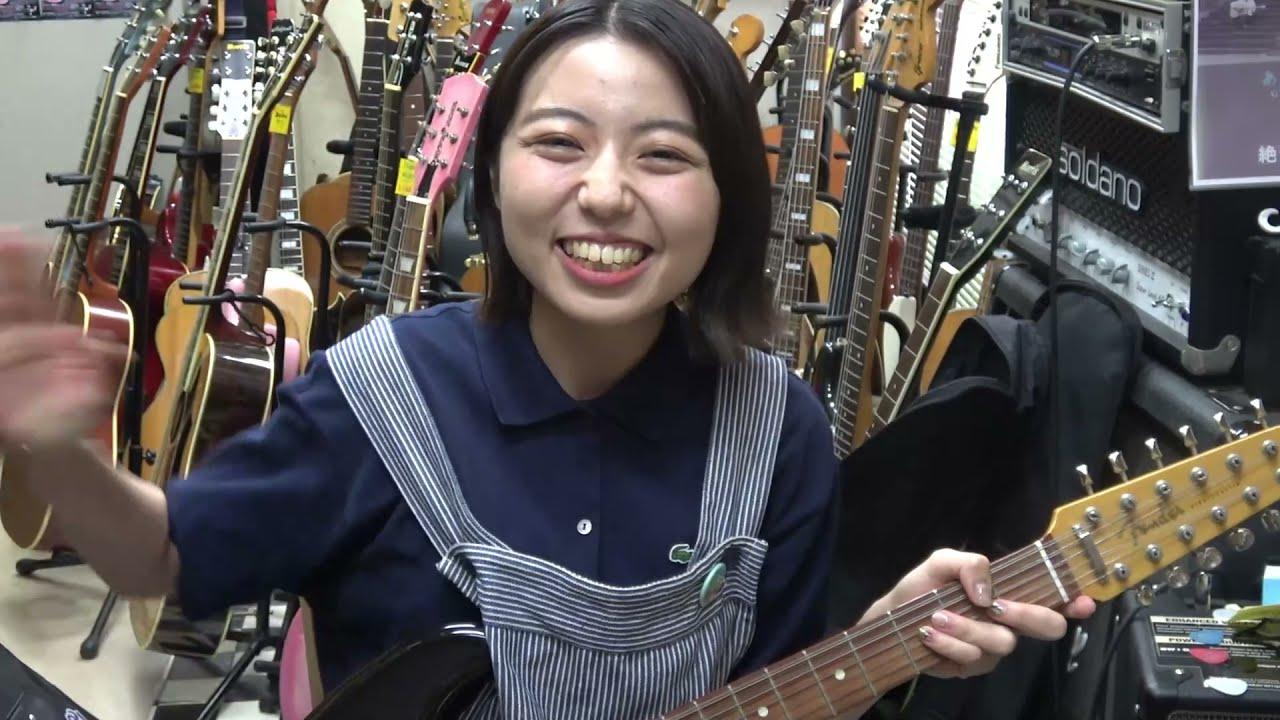 ※売却済 参考動画 フェンダージャパン ST-12 12弦のエレキ