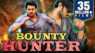 Bounty-Hunter-2019-Telugu-Hindi-Dubbed-Full-Movie-Prabhas-Kangana-Ranaut-Sonu-Sood
