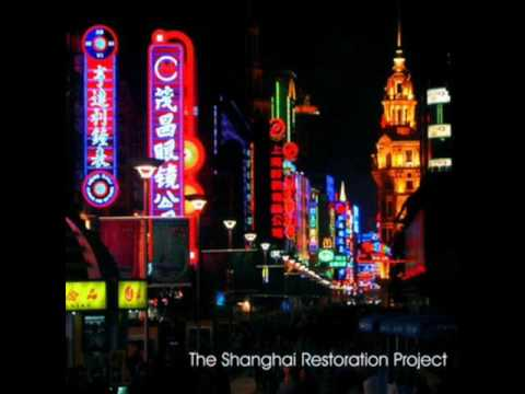 The Bund by The Shanghai Restoration Project