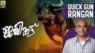 Jallikattu Malayalam Movie Review By Baradwaj Rangan | Quick Gun Rangan