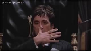 Аль Пачино VS Глеб Жеглов и Владимир Шарапов. От куда сахар ? С Колумбии)))))