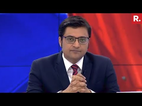 Donald Trump STOPS All Aid To Pakistan | The Debate With Arn