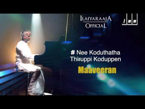 Nee Koduthatha Song | Maaveeran Tamil Movie | Rajinikanth | Ilaiyaraaja Official