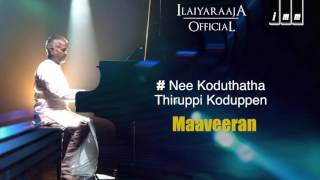Nee Koduthatha Song | Maaveeran Tamil Movie | Rajinikanth | Ilaiyaraaja Official