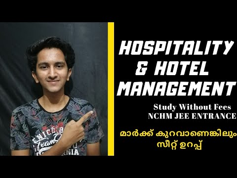 hotel-management-after-plus-two-malayalam-|-bachelors-in-hospitality-&-hotel-management-|-nchm-jee