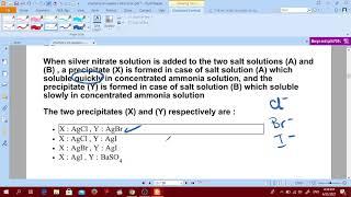 حل الاختبار التجريبي التالت يونيه ٢٠٢١ كيمياءلغات Answers [chemistry] June Trial Part 1