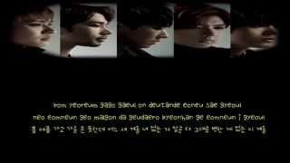 MBLAQ - ? ?? ?? ???... (Spring Summer Fall And... Winter) [Hangul/Romanization] Lyrics MP3