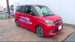 2015 New Suzuki Solio Bandit Hybrid MV - Exterior & Interior