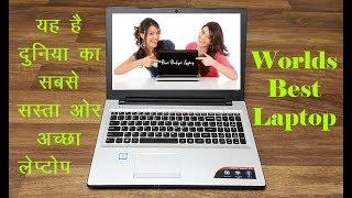 My New Lenovo Ideapad 310-151 KB REVIEW
