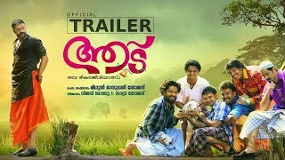 Aadu Official Trailer