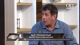 Puterea rugaciunii 7.18 - Jack Zimmerman