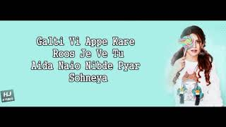 Password Miss Pooja Lyrics