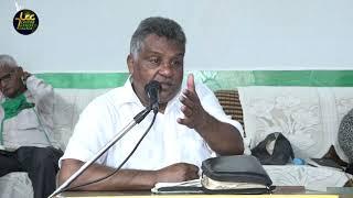 मसीही देही में एक अंग दूसरे अंग की सुधि रखे - Sermon by PS. Vijay Kumar