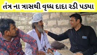 માલધારી સમાજની મજબૂરી પરેશ ગોસ્વામી = Maldhari Samaj Ni Majburi Paresh Goswami Weather TV