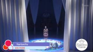 Gambar cover 西野カナ ( nishino kana ) - トリセツ torisetu 1080p