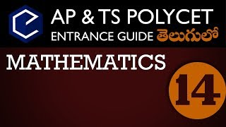 ap ts polycet 2015 mathematics model questions with solutions 14