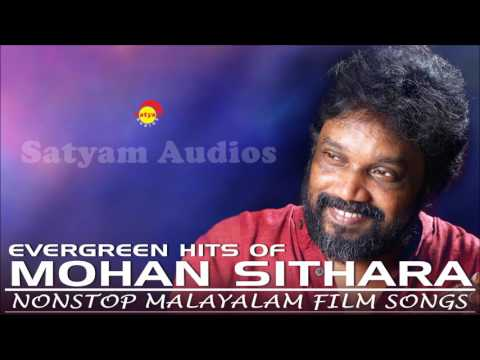 Evergreen Hits of Mohan Sithara | Nonstop Malayalam Songs