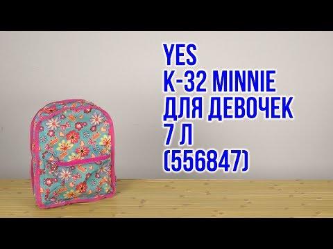Распаковка Yes K-32 Minnie для девочек 556847