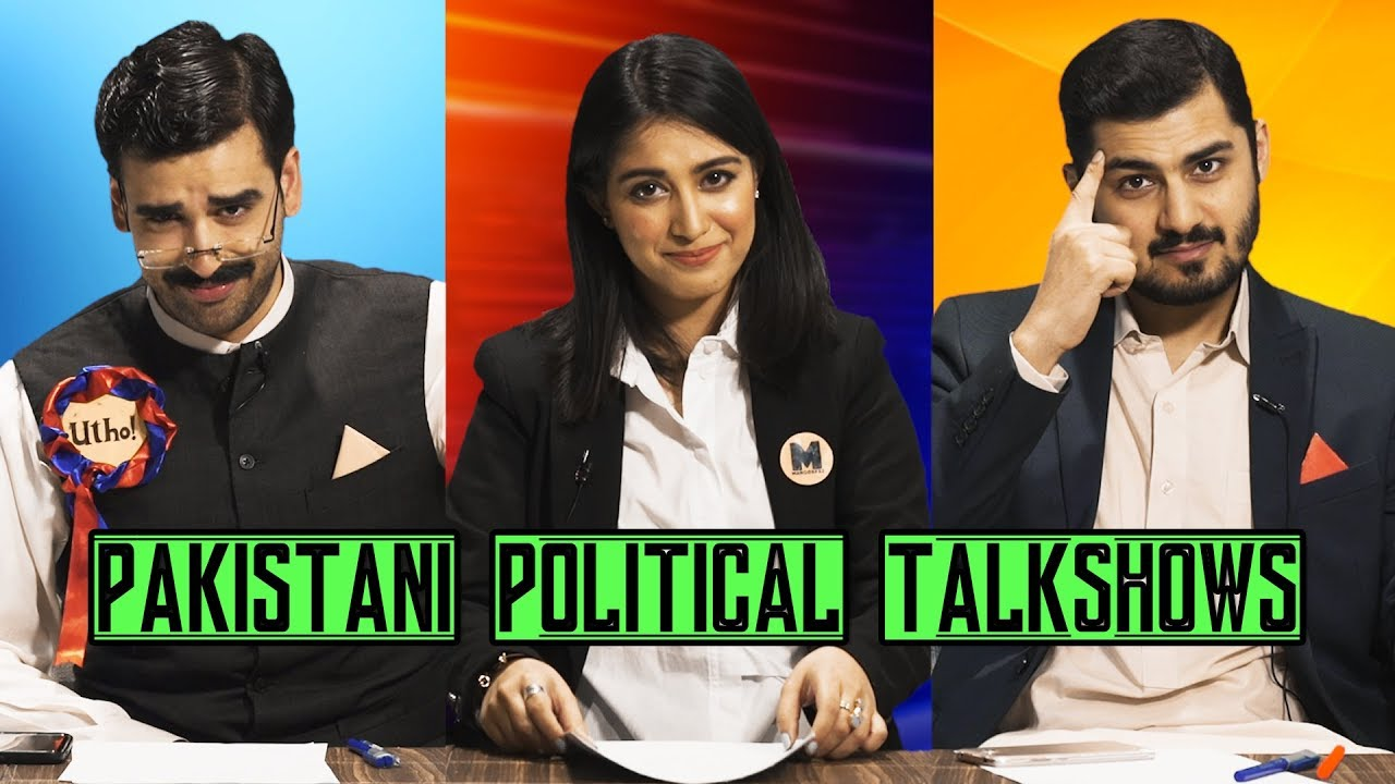 Pakistani Political Talk Shows - Chai vs. Coffee | MangoBaaz