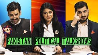 Pakistani Political Talk Shows - Chai vs. Coffee | MangoBaaz