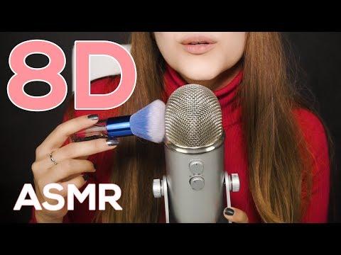 ASMR 8D IN ITALIANO, relax moltiplicato per 8 | ASMR Ita | Asmr with Sasha