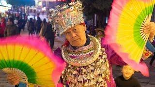 Cherishing China: Travel Documentary