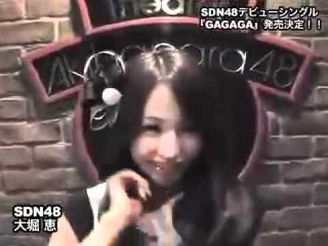 SDN48・大堀 恵のGAGAGAセクシーポーズ