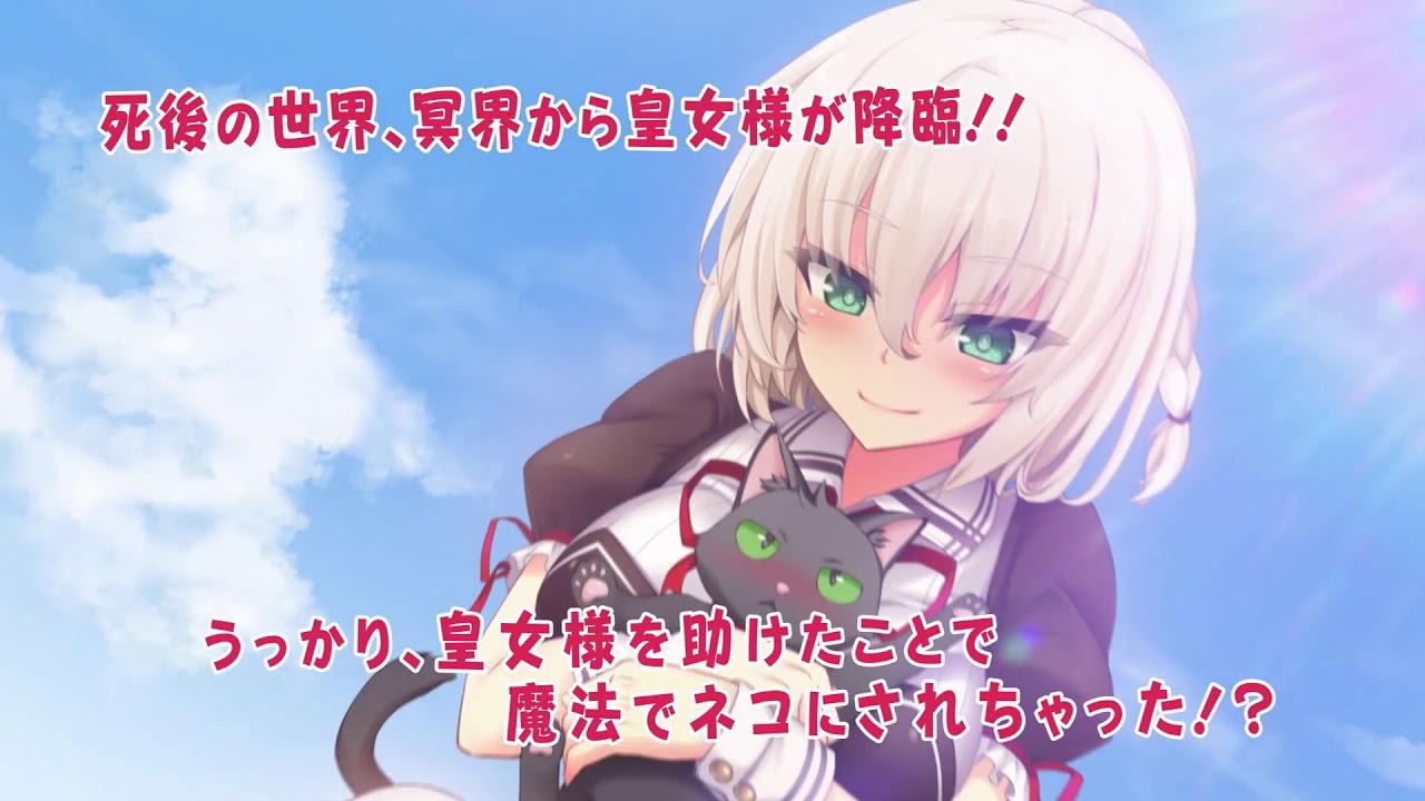 Ps4 Switch版 ノラと皇女と野良猫ハート Hd が10月25日に発売決定