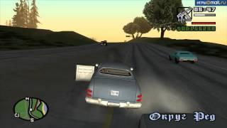 Мистика и чертовщина в Grand Theft Auto