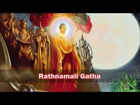 Rathnamali Gatha - Singlish Translation  (MKS)