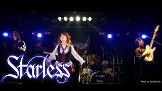 Starless スターレス 【silver wings】 銀の翼 at OSAKA MUSE