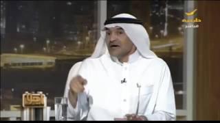 رأي الكاتب محمد السحيمي في وزير التعليم