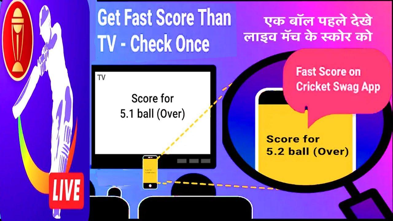 TV se phele dheko live cricket score || cricket swag app || cricket live  line app ||