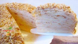 Блинный торт с заварным кремом в домашних условиях лучший рецепт. Как готовить блинный торт