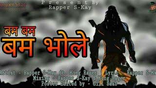 free mp3 songs download - Mere bhole baba abhishek mehra 09424747201